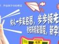 镇江高中英语语法补强来名思教育一对一补习