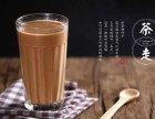 学校奶茶加盟,宜春新时沏奶茶加盟怎么样,加盟新时沏奶茶赚钱吗