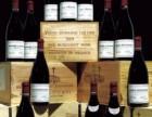 通州区回收高档洋酒,高档红酒,高档茅台酒回收价格