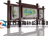 安徽淮南宣传栏 户外广告厂家直销