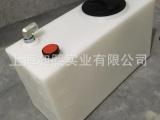 曲臂式高空作业平台油箱 20L剪叉机油箱总成 塑料油箱