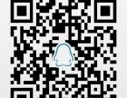 茂名电白县 IT专业5年 云晓科技