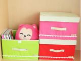 大号收纳箱 收纳盒 有盖储物盒高品质衣物整理箱储物箱 280g