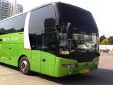 客车 遵义到南京直达汽车 发车时间表 几个小时能到 价格多少