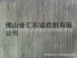 厂家长期批发销售质量保证色织人字斜鱼骨纹