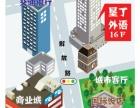 镇江人较信任的日语学校 镇江哪里可以学日语
