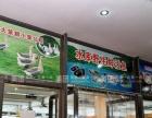 灶台王铁锅炖加盟 中餐 投资金额小,收益见效快