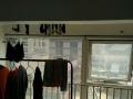 万科爱情公寓2层1800简装
