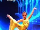 北京专业舞蹈形体培训班五道口桔子树学芭蕾提升气质