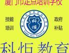 集美浒井/港头PROE模具设计,提升技能,政府补贴奖励