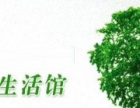 《华夏创美》专业室内空气污染防治,核心净化服务万家