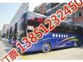 连云港到汕头汽车138 5123 2450