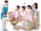 福州中青家政服务有限公司平潭分公司