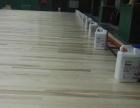 体育地板打磨翻新