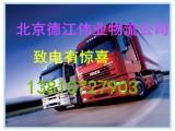 北京專業結婚照托運公司 快遞婚紗照 水晶相框物流