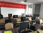 杭州临平哪里有淘宝培训机构?