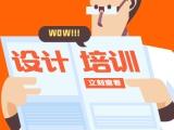 杭州3Dmax軟件培訓,室內設計全科班,Vray渲染培訓