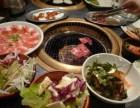 思烤韩式烤肉自助餐加盟