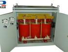 乳源变压器回收多少钱一台