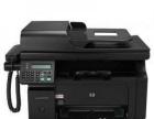 各种耗材、打印机、复印机维修及售卖、上门送货