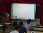 8月6日张浚铂老师英语写作课正式开课