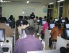 天府新區華陽片區:專業會計 辦公平面設計室內設計培訓學歷提升