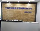设计制作企业背景墙 前台背景墙和LOGO形象墙