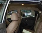 出租豪华舒适型现代ix35白色SUV