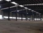 现有厂房8000平方厂房对外出租
