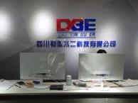 四川 APP 小程序 公众号 网站定制开发,新媒体推广