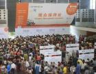 2015上海百货展/2015上海百货会