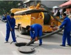 韶山中路管道疏通,厕所马桶下水道维修,水管维修,抽粪清淤泥