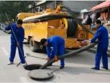 公交新村马桶疏通,雨花区马桶维修更换,水箱水阀更换,管道疏通