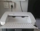 联想激光打印机
