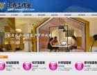 汇鑫工作室承接网站建设,seo优化,软件定制等业务