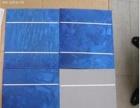 太阳能硅片硅料回收 太阳能电池片电池板光伏组件回收