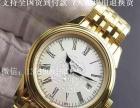 百达翡丽男表 复古典藏8098花壳大花系列手表