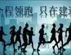 2017年滨州建迅一级建造师代报名考前培训