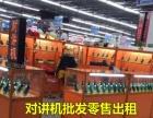 武汉对讲机专卖酒店自驾游对讲机工地对讲机插卡对讲机出租批发零