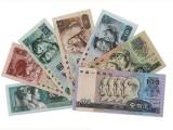 中山高价上门收购1980年旧纸币,百连号价格表