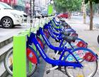 自行车公共租赁 城市公共自行车行业的领头羊 法瑞纳