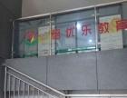 出售重庆周边酉阳商业街卖场