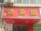 康复中街,50平方 盈利中饭店转让 z03