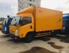 国六4.2米货车价格及图片