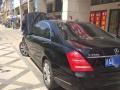 奔驰S级2012款 S 350 L 3.5 自动 Grand E