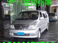 广州租车9~15座旅游包车带司机15622372706