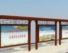 铝制凉亭,廊架,阳光房及别墅景观的制作,铝制公交亭