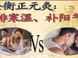 四川安宝堂健康管理有限公司您身边的开个养生馆及减肥培训专
