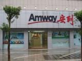 江西樟树安利专卖店详细地址,营业时间,