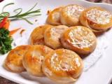 香酥牛肉饼制作 专业技术培训 包教包会